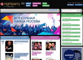 at.nightparty.ru