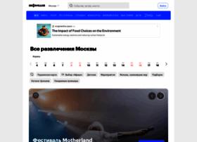at.nightparty.ru