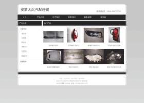 Ata-dz.com