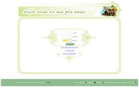 atabat.org.ir