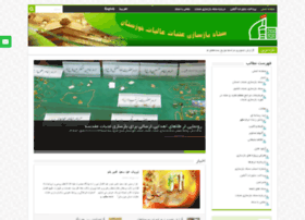 atabatkhz.gigfa.com