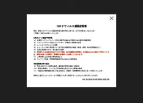atagawakan.co.jp