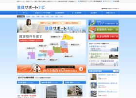 atago-chintai.jp
