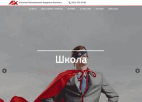 ataka.vl.ru