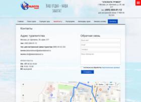 atalantatravel.ru