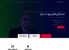 atalebi.com