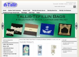 atallit.com