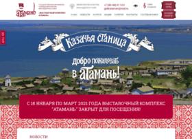 atamani.ru