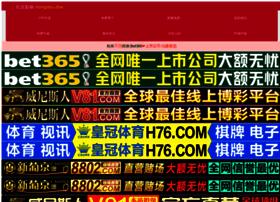 atanetgames.com