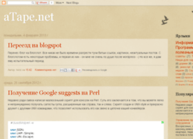 atape.net