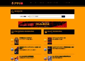 atari7.com