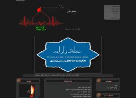 atashzaran.blogfa.com