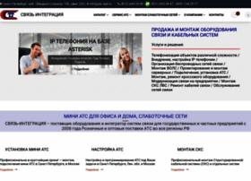 atc-spb.ru