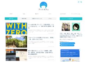 atcafe-media.com