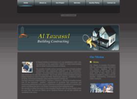 atconuae.com