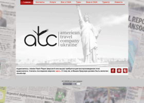 atcukraine.com