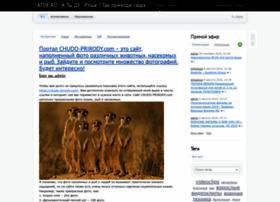 atde.ru