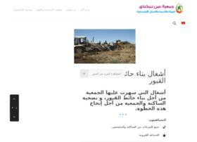 atedas.org