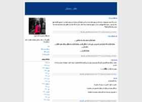 atefenajafi.blogfa.com