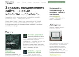 atehpro.ru
