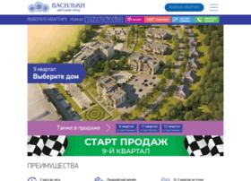 atekskirov.ru