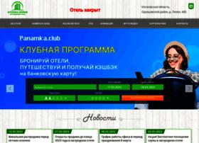 atelicalipki.ru