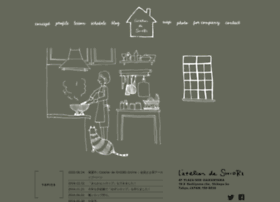 atelier-shiori.com