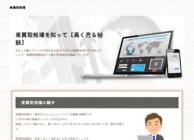 ateliervision.jp
