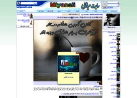 atena841.miyanali.com