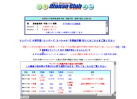 atenan.com
