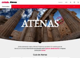 atenas.net