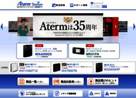 aterm.jp