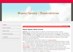 atery-forex.jimdo.com