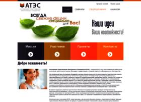ates.ru