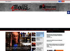 atexnos.gr