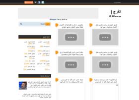 atfraag.blogspot.com
