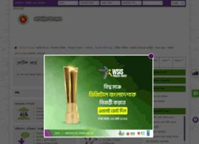 atghoria.pabna.gov.bd