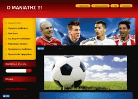 athanasakos.webnode.com