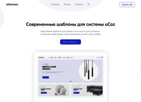 athemes.ru
