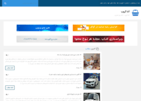 athenagroup.ir
