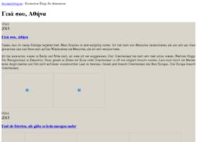 athens.auslandsblog.de