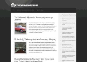 athensmotorshow.gr