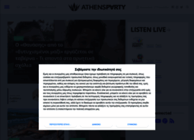 athensparty.com