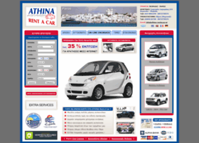 athina-rentacar.gr