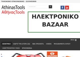 athinastools.gr