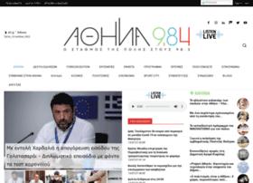 athinawebtv.gr