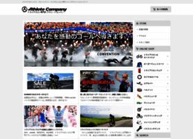 athletecompany.co.jp