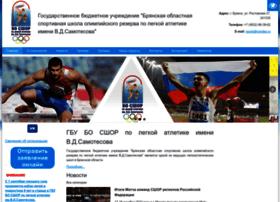 athletics-bryansk.ru