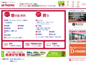 athome.co.jp