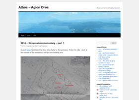 athosweblog.com